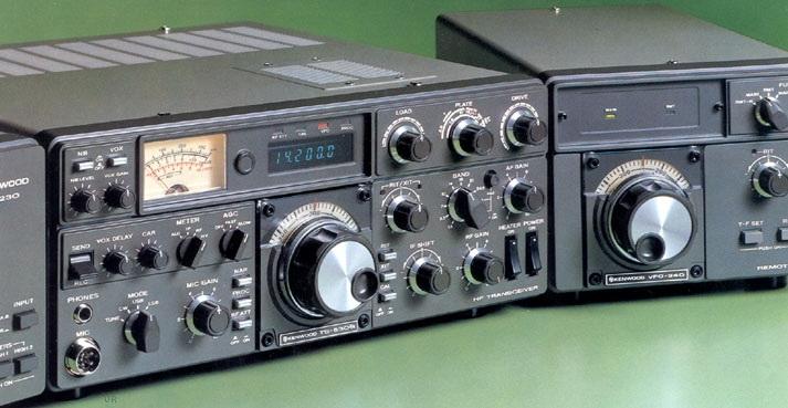 TRIO (Kenwood) TS-530