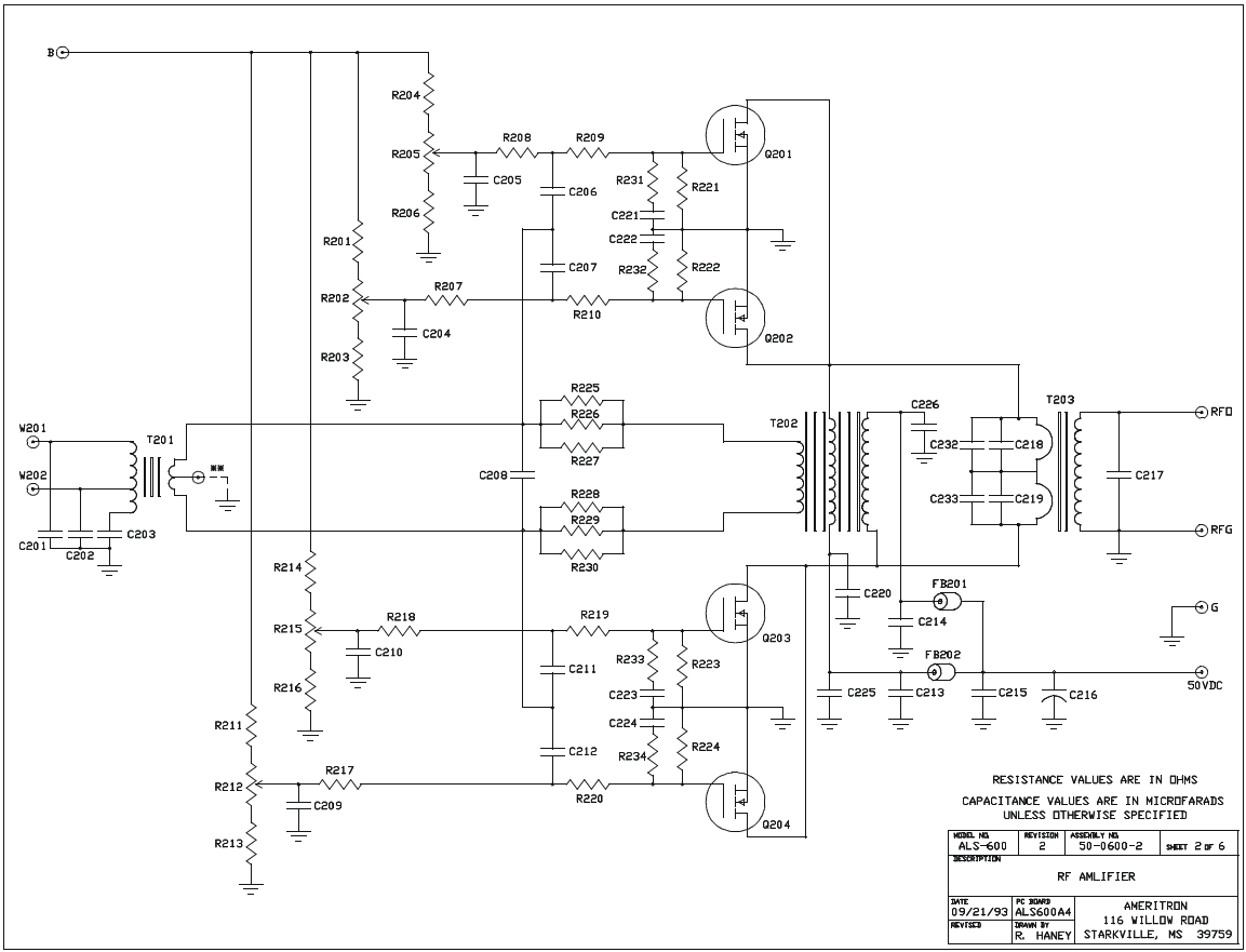 Схема генератора рено логан схема