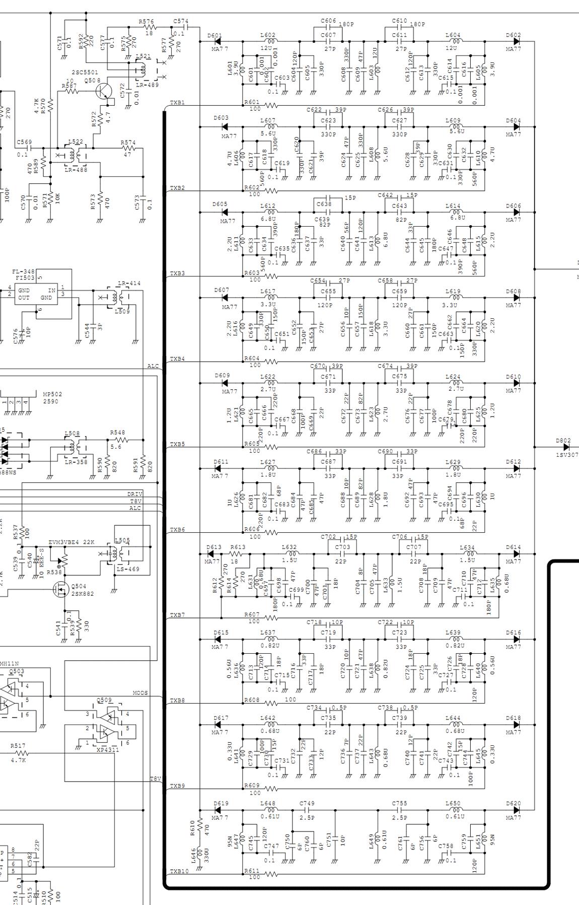 """PSK мини трансивер """"Digi-80"""" - Радиостанции, трансиверы ..."""