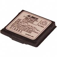Аккумуляторная батарея Alinco EBP-58N